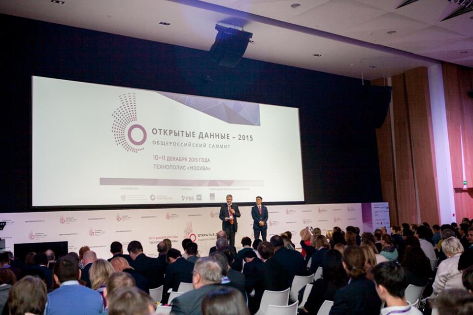 Подведены итоги Конкурса «Открытые данные 2015»