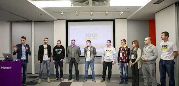 В Киеве запустили инкубатор для Open Data проектов 1991.vc