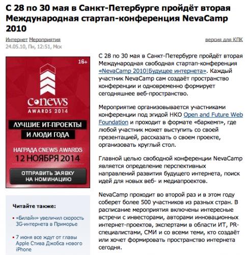 Скриншот 2014-09-03 00.11.35