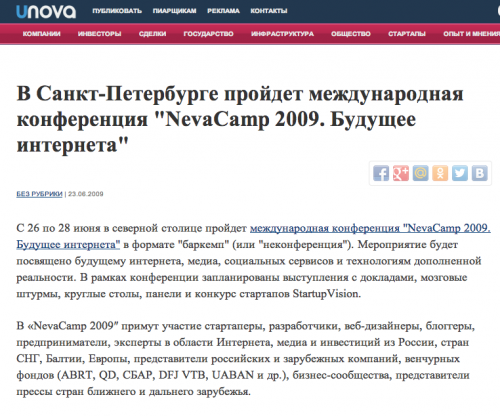 Скриншот 2014-09-02 23.58.34