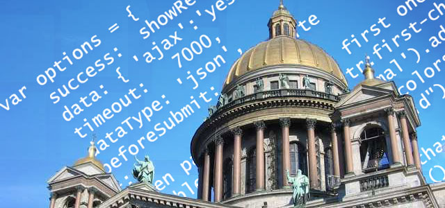 Наш новый проект: Open Source и Digital City