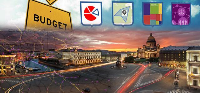 Открытый бюджет и открытые транспортные данные