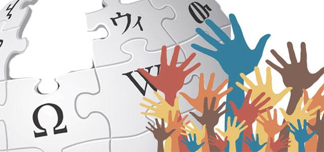 Мы создаем Рабочие Группы по ключевым направлениям. Присоединяйтесь!