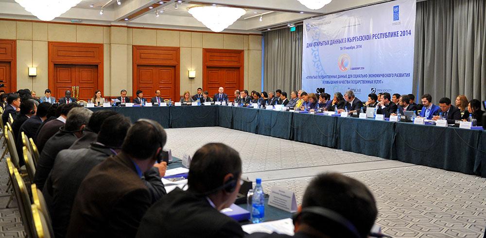 Директор Фонда приглашен на заседание правительства Кыргызстана по открытым данным