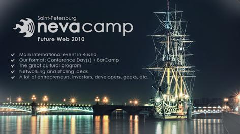 NevaCamp 2010 — Будущее интернета