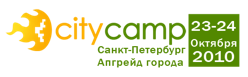 CityCamp — Инновации и стартапы для города