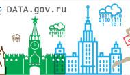 В Москве пройдет хакатон по открытым данным