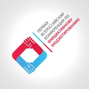Первая конференция по партисипаторному бюджетированию состоится в Москве